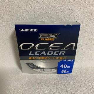 ① シマノ SHIMANO オシア リーダー EX フロロ 12号 50m