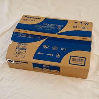パナソニック(Panasonic)のパナソニック DVDプレーヤー ブラック DVD-S500-K(DVDプレーヤー)
