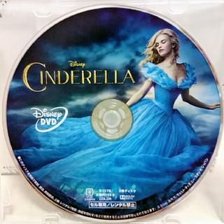 シンデレラ(シンデレラ)の新品未使用♡ディズニー/シンデレラ 実写版 DVD クリアケース(外国映画)