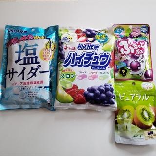モリナガセイカ(森永製菓)のお菓子☆(菓子/デザート)
