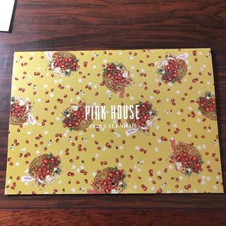 ピンクハウス(PINK HOUSE)の2020 ピンクハウス カレンダー(ノベルティグッズ)