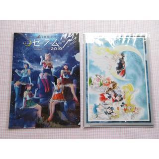 セーラームーン(セーラームーン)のセーラームーン 乃木坂46版 ミュージカル クリアファイル3種類セット セラミュ(クリアファイル)
