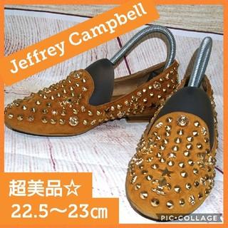 JEFFREY CAMPBELL - ジェフリーキャンベル スタッズ ローファー