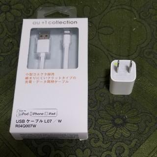 au - USBケーブル