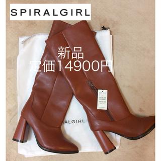 スパイラルガール(SPIRAL GIRL)の《新品》スパイラルガール  ブーツ  ブラウン(ブーツ)
