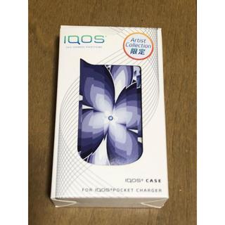アイコス(IQOS)のiQOS(アイコス)ケース 正規限定品 新品未開封(タバコグッズ)