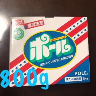 ミマスクリーンケア(ミマスクリーンケア)のバイオ濃厚洗剤ポール 800g(洗剤/柔軟剤)