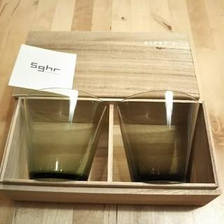 スガハラ(Sghr)のsghr スガハラ ペアグラス 新品未使用 ハンドメイド 木箱入り コップ(グラス/カップ)