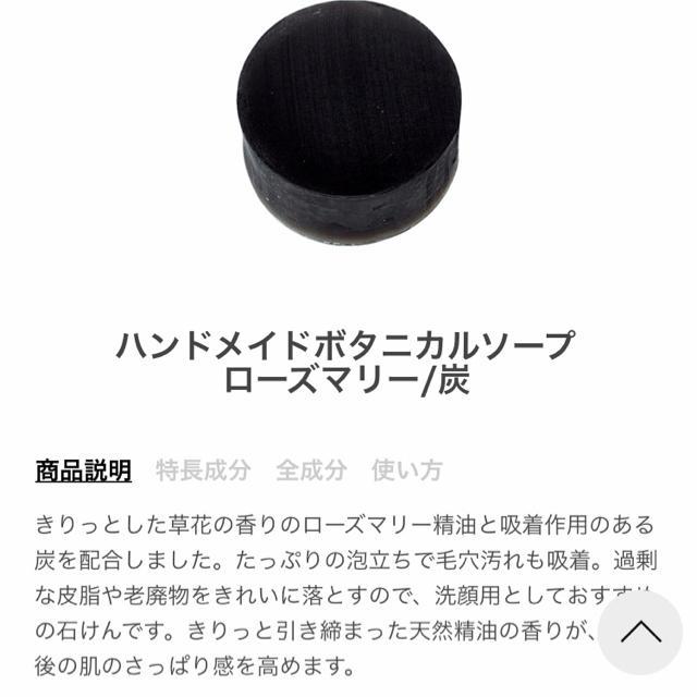 MARKS&WEB(マークスアンドウェブ)の【新品】MARKS&WEB ボタニカルソープ2個セット コスメ/美容のボディケア(ボディソープ/石鹸)の商品写真