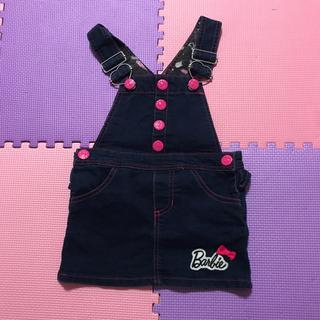 Barbie - バービージャンスカ