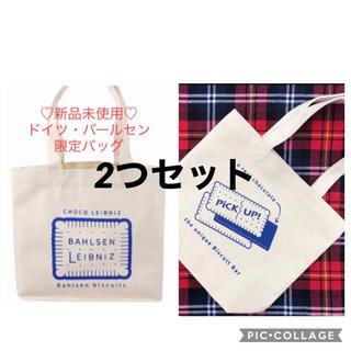 ♡新品未使用♡バールセントート2柄セット(エコバッグ)