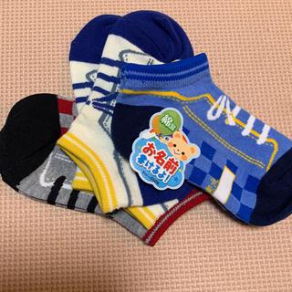 新品 スニーカー柄 靴下3点セット(靴下/タイツ)