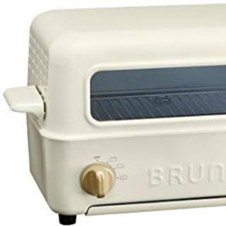 イデアインターナショナル(I.D.E.A international)のブルーノ トースター(調理機器)