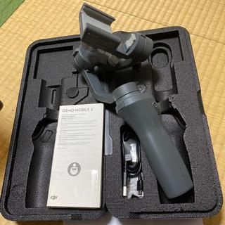 GoPro - DJI Osmo Mobile 2 (3軸手持ちジンバル)