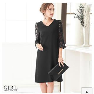ガール(GIRL)のGIRL 大きいサイズ パーティードレス ミディアム 6L ブラック(ミディアムドレス)