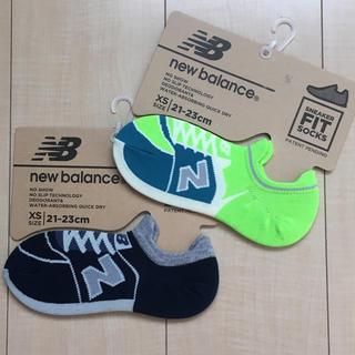 New Balance - 新品 ニューバランス キッズ ソックス / 靴下 2足セット A