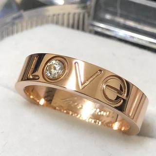 LOVEリング レディース ラブリング チタン 指輪 ローズゴールド(リング(指輪))