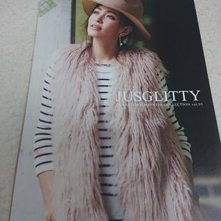 ジャスグリッティー(JUSGLITTY)のジャスグリッティ 2016 秋冬カタログ(ファッション/美容)