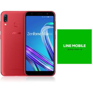エイスース(ASUS)のZenFone Max (M1) ルビーレッド 32 GB SIMフリー(スマートフォン本体)
