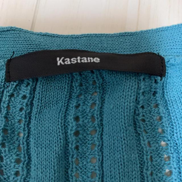 Kastane(カスタネ)のkastane カーディガン レディースのトップス(カーディガン)の商品写真