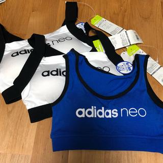 アディダス(adidas)のadidas neo 140cm ハーフトップブラ 3点セット スポーツブラ(下着)