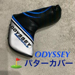 キャロウェイゴルフ(Callaway Golf)のCallaway オデッセイ/ODYSSEY パターカバー マグネットタイプ(その他)