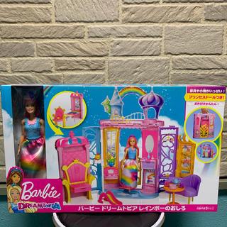 Barbie - 新品未開封 バービードリームトピア レインボーのおしろ Barbieリカちゃん