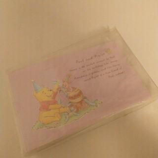 クマノプーサン(くまのプーさん)の【送料無料】 東京ディズニーランド プーさん フォトアルバム 3冊セット(アルバム)