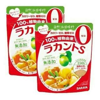 サラヤ(SARAYA)のノンカロリー甘味料 ラカントS 顆粒 300g(150g*2P)(調味料)