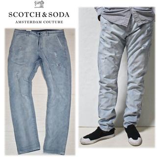 スコッチアンドソーダ(SCOTCH & SODA)の《スコッチ&ソーダ》新品 ダメージ・リペア加工 クラッシュデニム XL(W86)(デニム/ジーンズ)