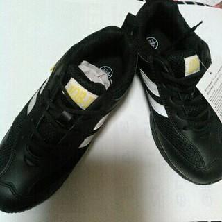安全靴26,5(スニーカー)