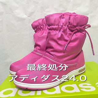 アディダス(adidas)のアディダス ウォームコンフォートブーツ24.0 adidas(ブーツ)