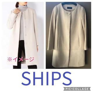 SHIPS - 美品シップスSHIPSアンゴラ ノーカラーコートMウールアンゴラノーカラーコート
