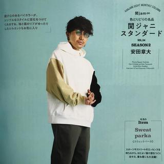 カンジャニエイト(関ジャニ∞)のunfil×DOORS cotton-terry wide hoodie(パーカー)