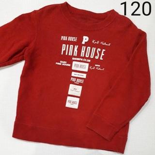 PINK HOUSE - ピンクハウス トレーナー