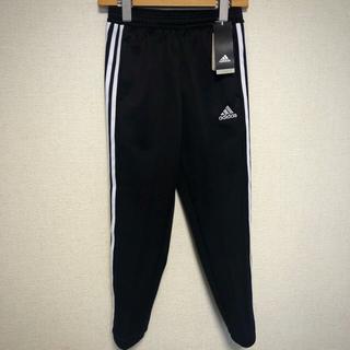 アディダス(adidas)の【新品】adidas アディダス キッズ 130 ジャージ 黒 ズボン(パンツ/スパッツ)