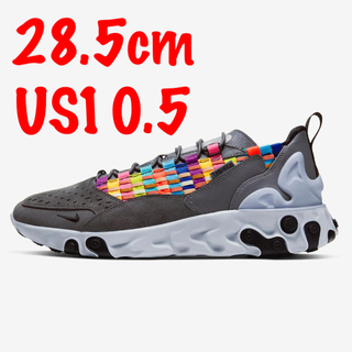 ナイキ(NIKE)の専用 SOPH .NET React Sertu MULTI COLOR (スニーカー)