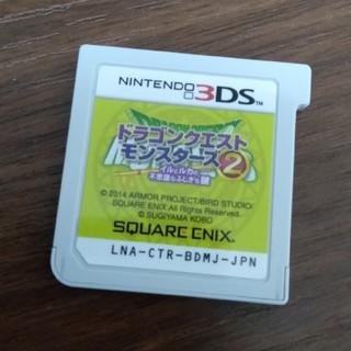 SQUARE ENIX - ドラゴンクエストモンスターズ2 イルとルカの不思議なふしぎな鍵 3DSソフト