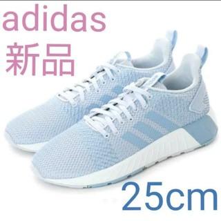 アディダス(adidas)の値下げ!adidas☆アディダス ランニングシューズ ブルー(スニーカー)