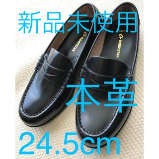 ハルタ(HARUTA)のmoonstar ローファー 革靴 新品未使用 24.5cm 本革 黒 箱付き(ローファー/革靴)