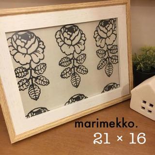 マリメッコ(marimekko)の【再再販】marimekko * ブラック ヴィヒキルース(置物)