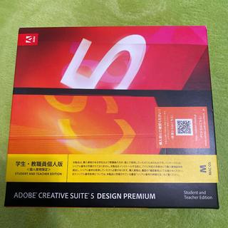 マック(Mac (Apple))のAdobe Creative  Suite 5 Design Premium(PC周辺機器)