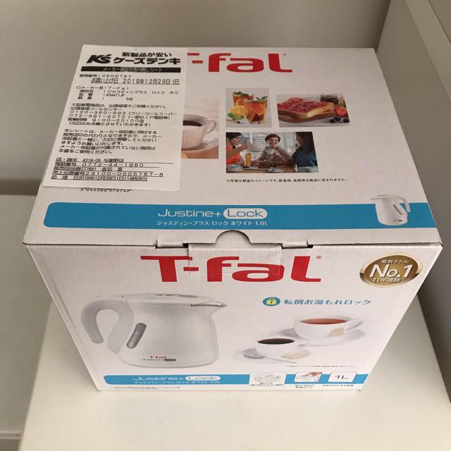 T-fal(ティファール)のティファール 電気ケトル  スマホ/家電/カメラの生活家電(電気ケトル)の商品写真