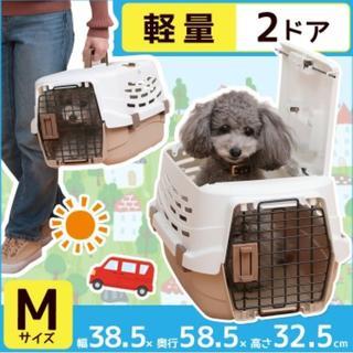 ★即日発送★ 小型犬用 ペットキャリー 9kgまで すっきり収納◎ 水洗い◎(かご/ケージ)