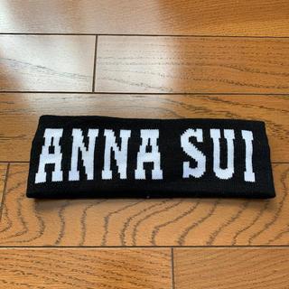 ANNA SUI - アナスイヘアバンド
