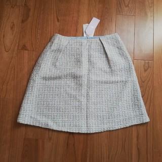 アクアガール(aquagirl)の新品 アクアガール Mサイズ スカート タイト レディース 水色(ひざ丈スカート)