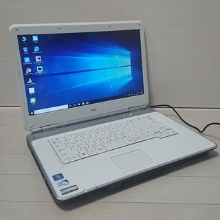 エヌイーシー(NEC)の【ホワイト】ノートパソコン♪Wi-fi♪Win10♪HDD250♪メモリ4GB(ノートPC)