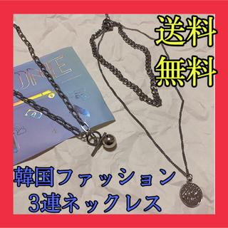 ステューシー(STUSSY)のネックレス  韓国ファッション  ペンダント ネックレス モード ストリート(ネックレス)