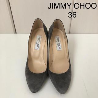 JIMMY CHOO - 美品 ★ ジミーチュウ ラウンドトゥスエードパンプス