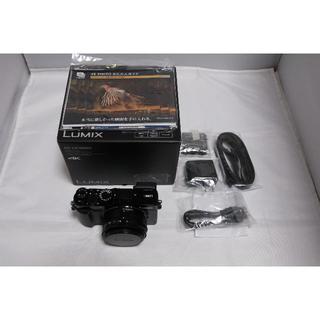 Panasonic - LUMIX DC-LX100M2 おまけ付(オートキャップ、液晶保護フィルム)